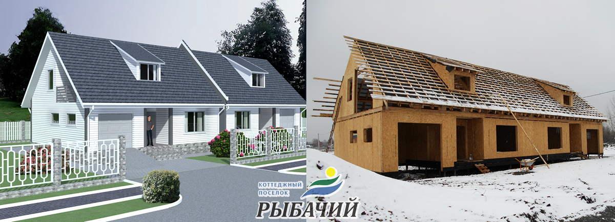 Строительство домов в коттеджном поселке Рыбачий